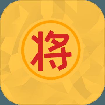 自走象棋游戏1.0 安卓版