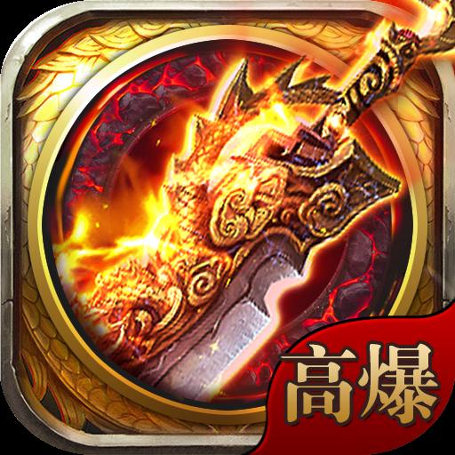 帝血战神1.0 手机游戏