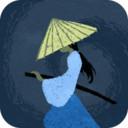 武士忍者刀官方版1.12安卓版