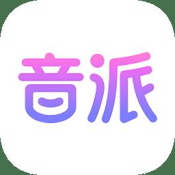 音派app1.0.2 手机版