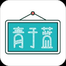青于蓝app1.7.1 最新版