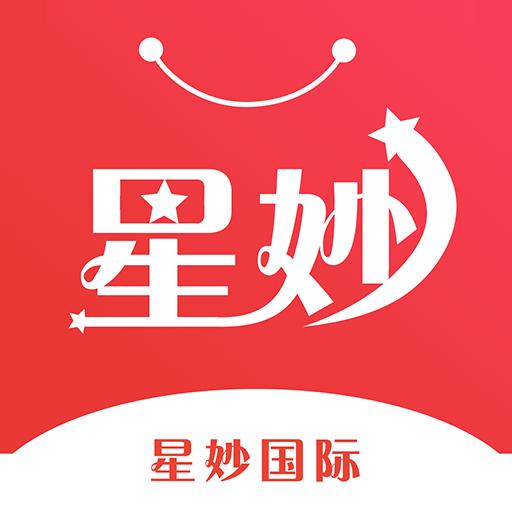 星妙国际app1.2.3 安卓版