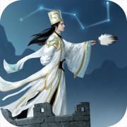 英雄爱三国1.2 iOS版