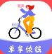 单车快钱贷款app