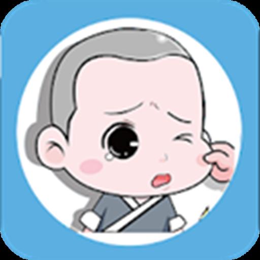 古韵诗词软件2.0.2 手机版