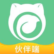 云造伙伴app(三只松鼠订货软件)1.0.0 苹果版
