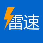 雷速网盘app1.0 官方版