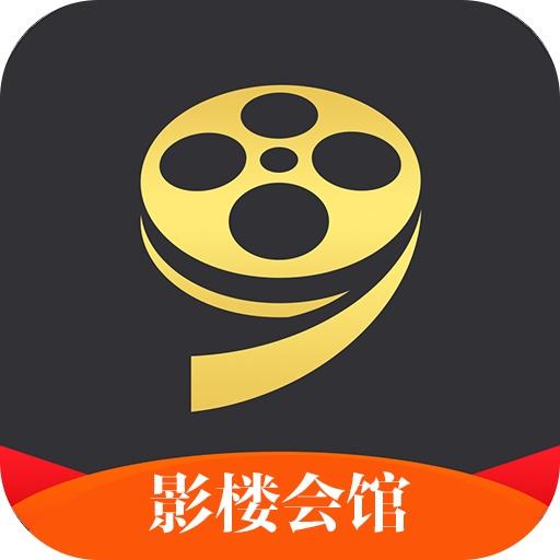 影楼会馆app1.1.5 安卓版