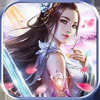 剑道仙语ios版1.0 正版