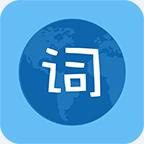 英语视界app1.0.1 安卓版
