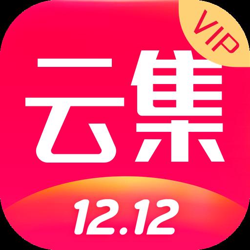 云集发现软件2.1.12015 苹果版