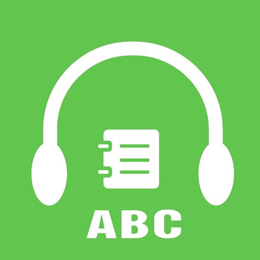 雅文英语app1.0.0 手机版