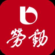 劳动观察(劳动报app)1.0.0 官方安卓版