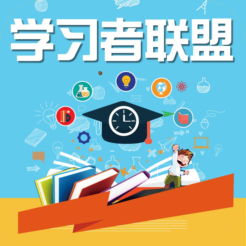 �W�者�盟app