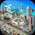 城市联盟1.0 官网版
