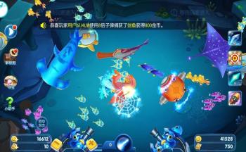 可以提现的捕鱼游戏_可以提现的捕鱼手游
