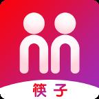 筷子交友app1.3.3 安卓最新版
