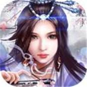 轩辕仙剑游戏