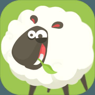 放置剪羊毛(idle wool tycoon)