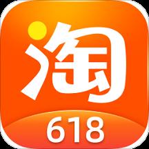 手机淘宝苹果版8.11.1 官方ios最新版