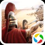 帝国征服者之战火与帝国最新版下载