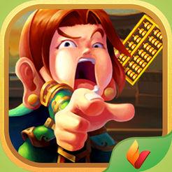 码牌大师app3.0 最新手机版