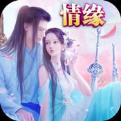 梦回仙剑手游变态版1.0.0 安卓最新版