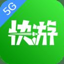 咪咕快游app9.3.0 安卓版