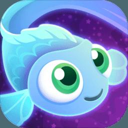 超级星鱼苹果版1.10.0 最新ios版