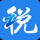 浙江税务app2.2.3 安卓版