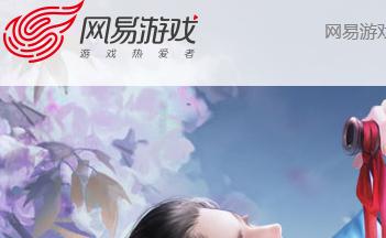 网易仙侠手游推荐