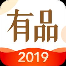 小米有品�件2.13.1 安卓版