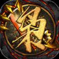 赤壁枭雄游戏1.0 安卓版