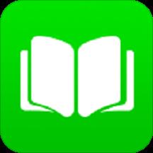 爱奇艺阅读器2.4.5 安卓版