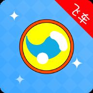 超人飞车助手app
