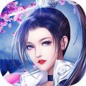 绝世仙尊1.0 iOS版