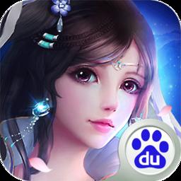 妖灵契百度版1.44.0 手机游戏