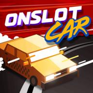 时隙飞车(Onslot Car)1.0.1 安卓版