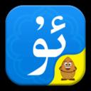 Badam维汉输入法app6.48.0 安卓版