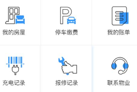 小德社�^app