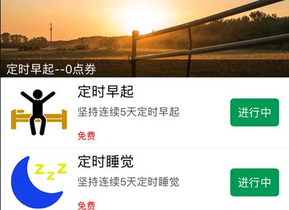 自控力�O督app