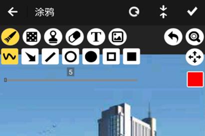 52涂鸦app