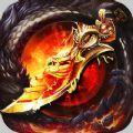 神战玛法纪游戏1.0 手机版