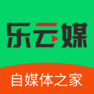 自媒体之家app