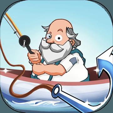 欢乐勾勾鱼游戏1.0.1.1001 安卓版