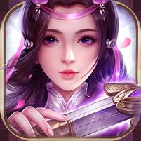 轩辕仙剑ios变态版1.0 最新版