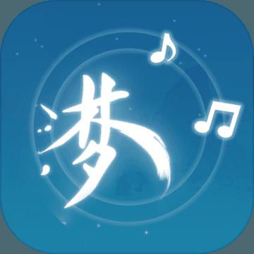 梦与音符游戏1.0.1 安卓版