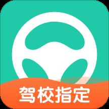 从业资格证网上再教育app7.7.5 安卓版