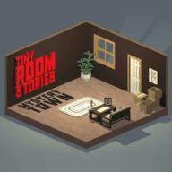 小房间故事(Tiny Room Stories)0.13.20 安卓最新版
