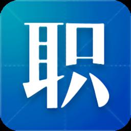 潍坊职业培训网络平台app1.1.0 安卓版
